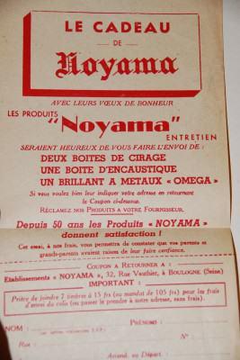 cadeau jeunes ménages Noyama vintage 1951